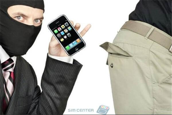 ردیابی گوشی سرقتی از طریق همراه اول