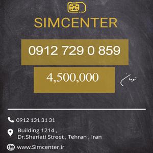 سیم کارت 09127290859