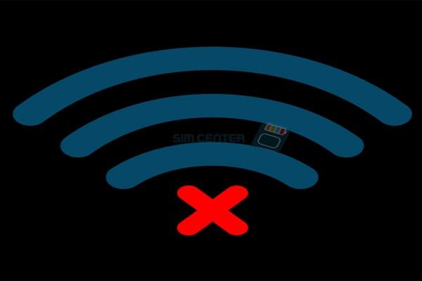 Wi-Fi عمومی