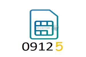 سیم کارت 0912 کد 5
