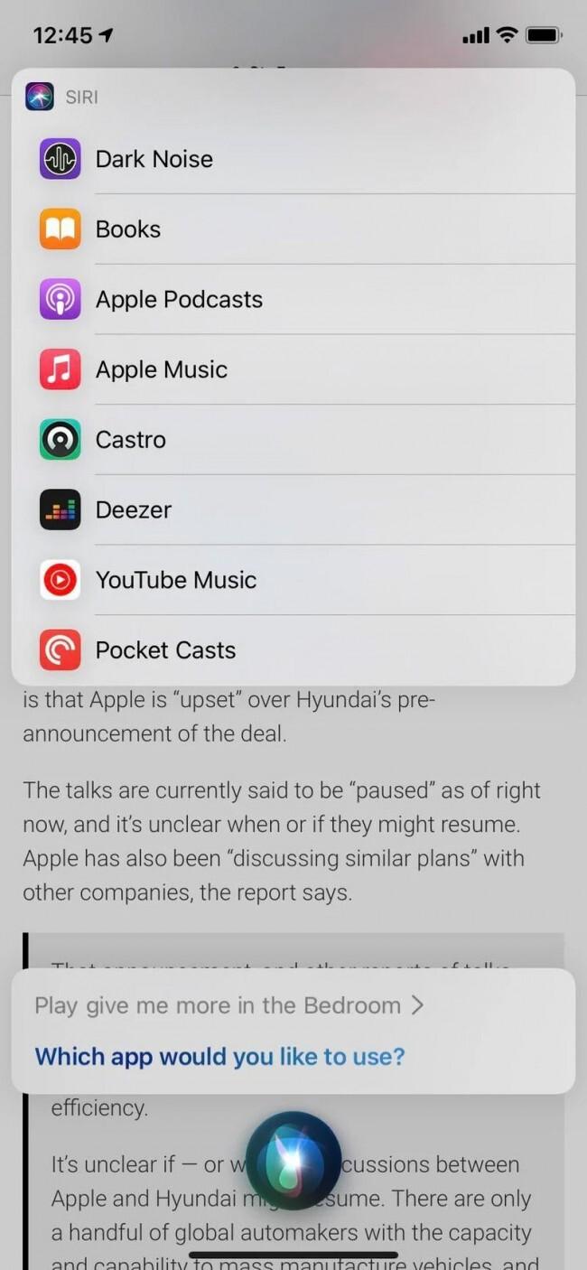 نقش دستیار صوتی آیفون با iOS ۱۴.۵ beta پررنگتر میشود