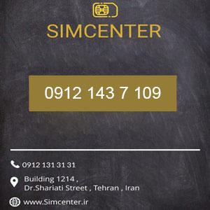 سیم کارت 09121437109