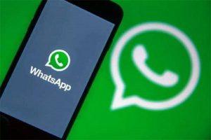 پیامرسان واتساپ برای کاربران iOS