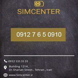 سیم کارت 09127650910